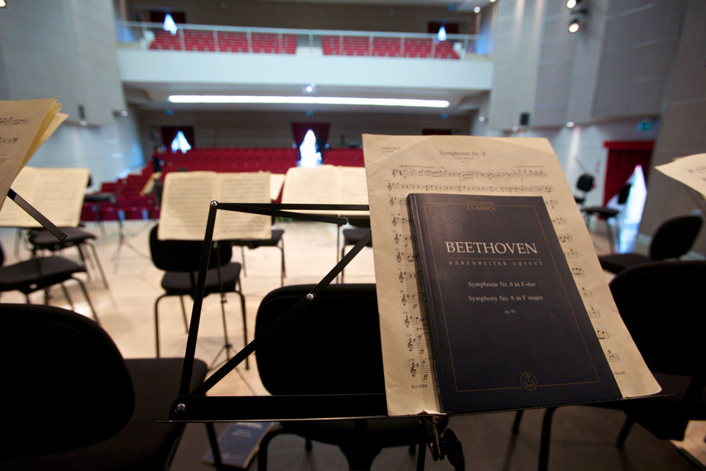 Auditorium palco leggii